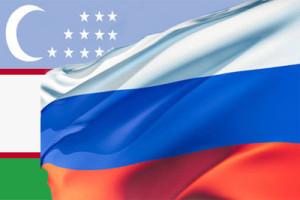 uzbek_russian_flags