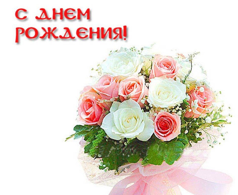 Поздравление на узбекском с днем рожденья