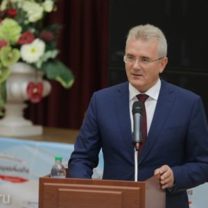 gubernator_forum_-1_iz_1