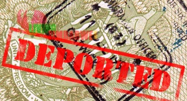 Ноаый закон о депортации