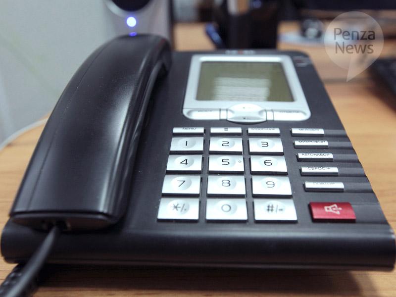 telefon06102015