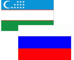 ros-uzb_flagi_1