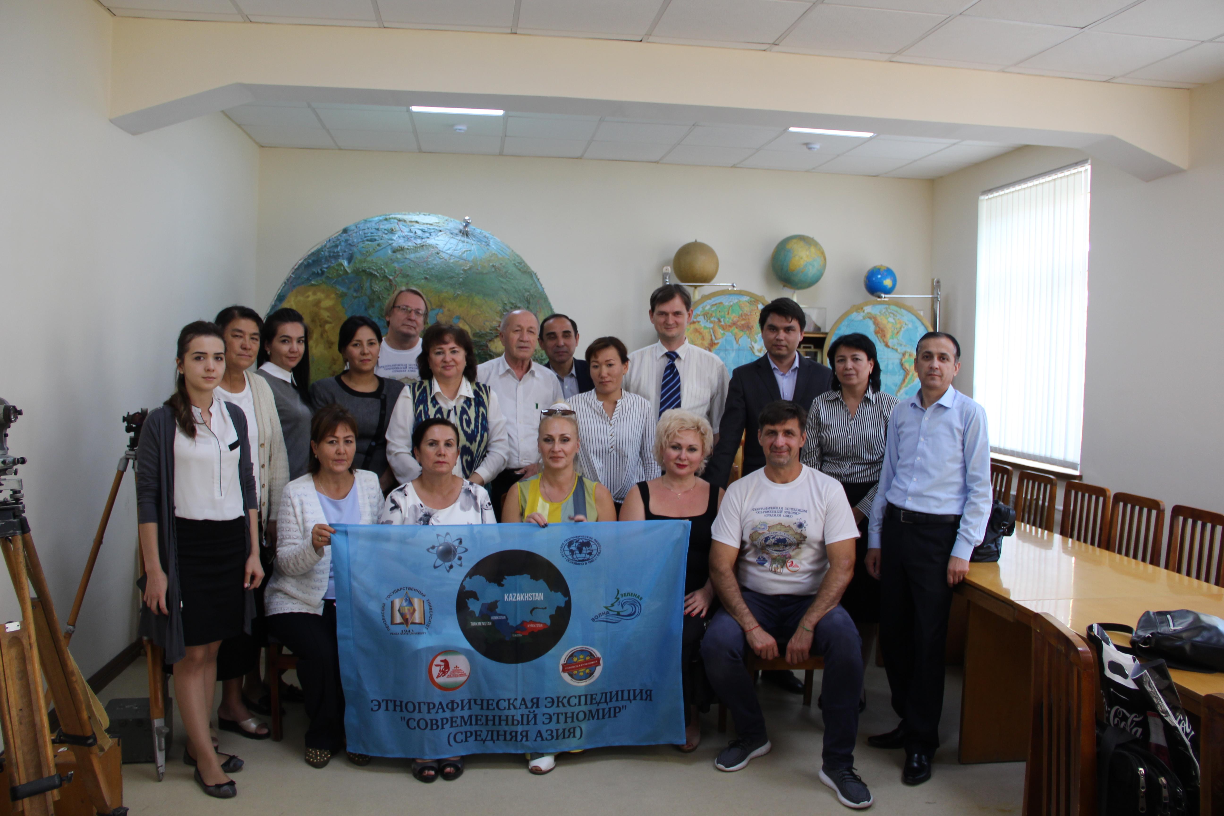 Встреча с ведущими географами Узбекистана в Нац.университете им.Улугбека